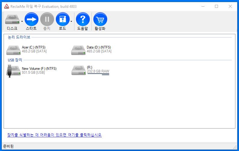 ReclaiMe의 RAW 파일 시스템 드라이브